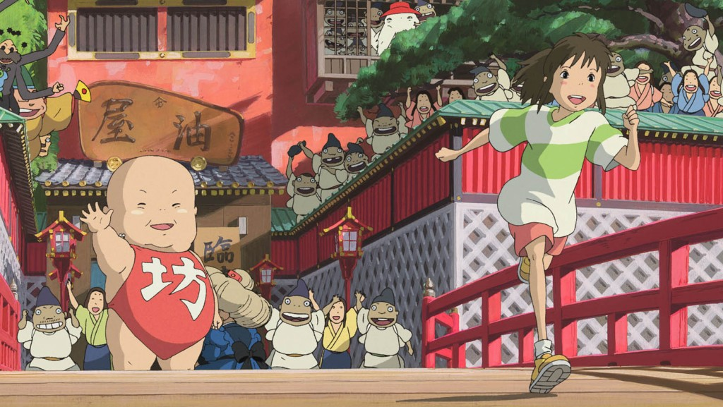 Spirited Away (Studio Ghibli)