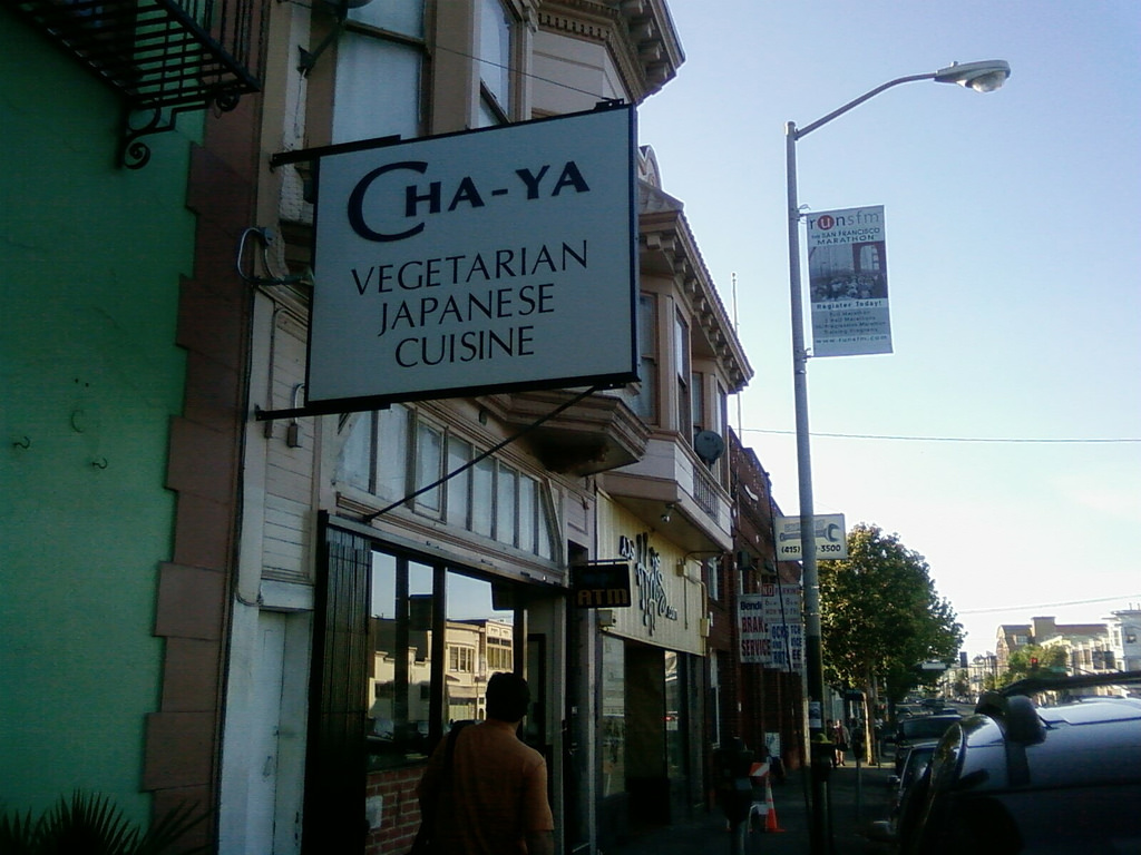 Top 10 japanese restaurants in sf 39 s mission district - Vegetarian restaurant valencia ...