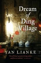 YAN LIANKE (China) - Dream of Ding Village – 1845296923