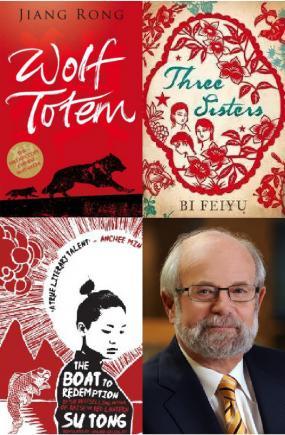 Howard Goldblatt, translator of Man Asian Literary Prize Winners