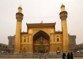 Meshed 'Ali Mosque, Najaf