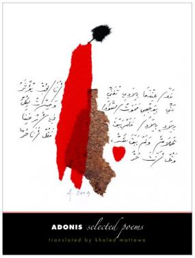 Adonis Selected Poems Book Cover