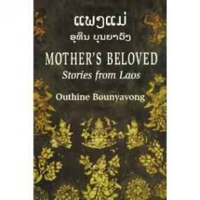 Mother's Beloved