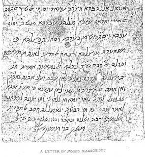 Maimonides Letter