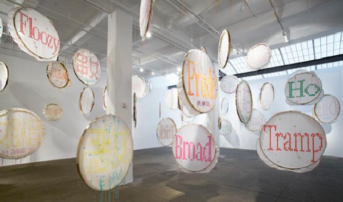Lin Tianmiao, Galerie Lelong