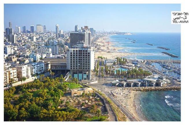 Ido Biran   Tel Avivi