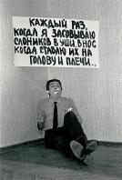 Vadim Zakharov