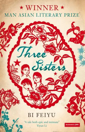 Bi Feiyu - Three Sisters