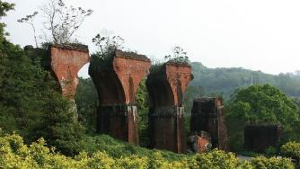 Longteng Bridge