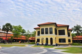 Malay Heritage Centre | © TamanWarisanMelayu/WikiCommons