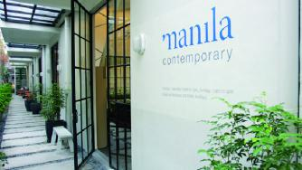 Manila Contemporary