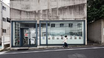 Ten Influential Contemporary Art Galleries In Tokyo