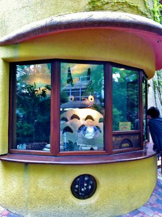 The Ghibli Museum