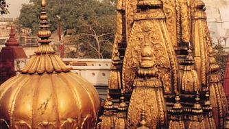 Kashi Vishwanath Temple of Shiva
