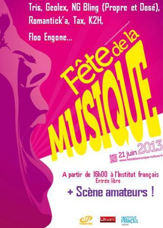 Fete de la Musique Gabon