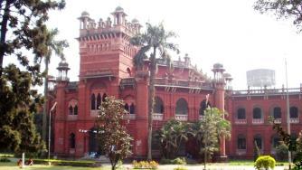 Curzon Hall/Dhaka University