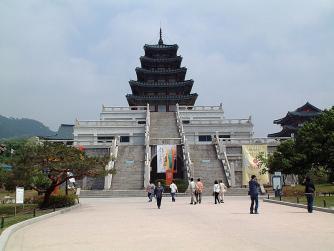 The National Folk Museum of Korea   © Julian Fong/WikiCommons