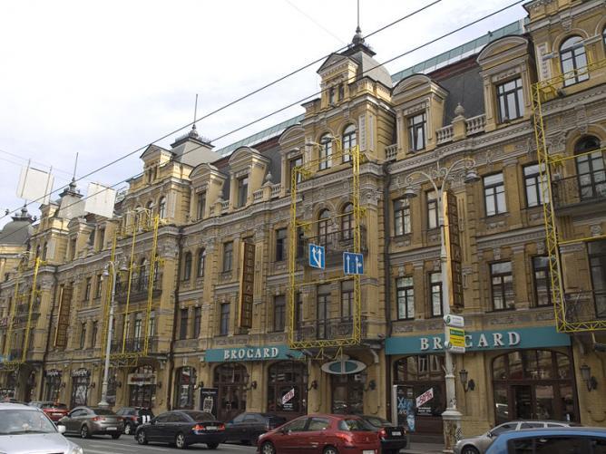 Pinchuk