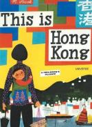 Miroslav Sasek - This is Hong Kong