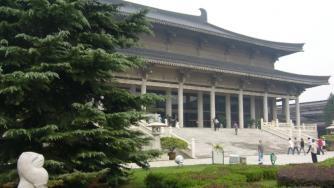 Shaanxi Lishi Bowuguan