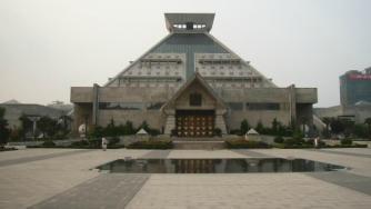 Henan Provincial Museum