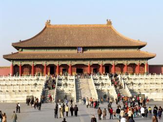 The Beijing Palace Museum