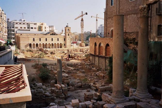 Beirut centre