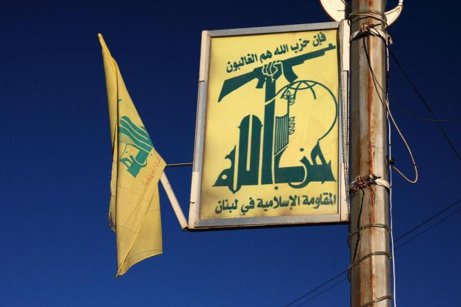 Hezbollah, Baalbek, Lebanon