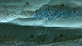 Calligraphy example