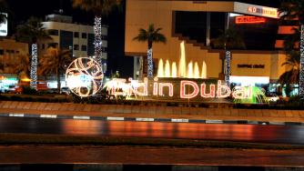Eid in Dubai