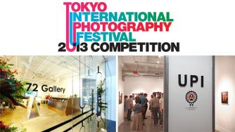 Photography | Tokyo International Photography Competition