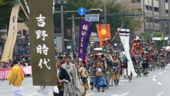 Culture   Jidai Matsuri