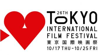 Film   Tokyo International film Festival