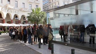 54th Thessaloniki International Film Festival