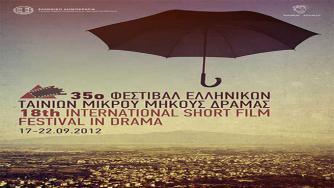 National & International Short Film Festival in Drama
