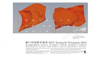 Art   Japan's Setouchi Triennale
