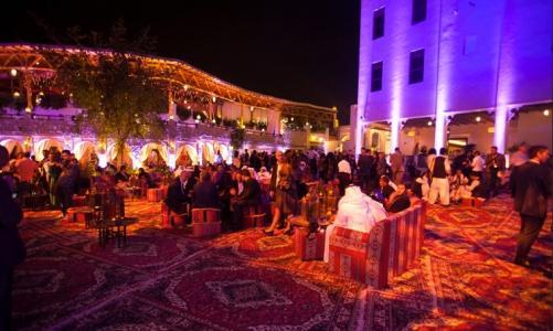 Doha Film Institute