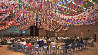 World Biennial Forum