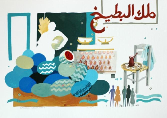 Malak Al Batikh