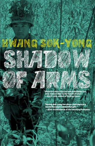 Shadow of Arms by Hwang Sok-young | © Seven Stories Press