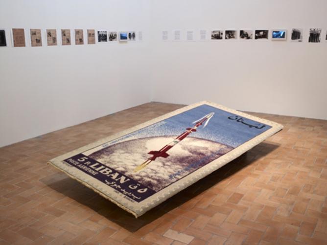 """Joana Hadjithomas/Khalil Joreige """"A Carpet"""", 2012"""