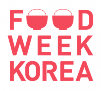 © Food Week Korea 2013