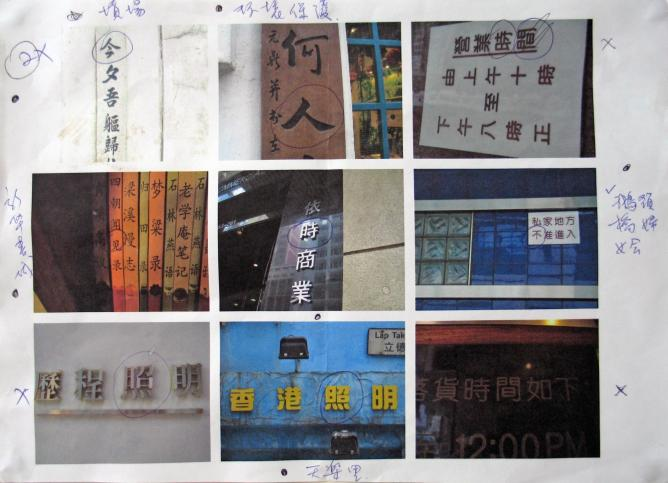 Annie Lai-Kuen Wan, documentation for 'Looking for Poetry in Wan Chai' – the artist's process and research. Image courtesy of the artist.