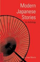 Hakuchi modern japanese stories