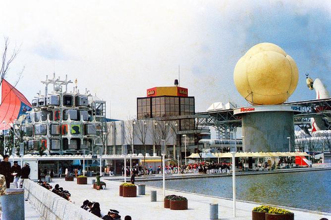 Osaka Expo '70 Kodak+Ricoh Pavilion