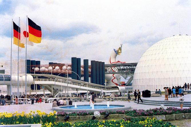 Osaka Expo '70 Korean Pavilion