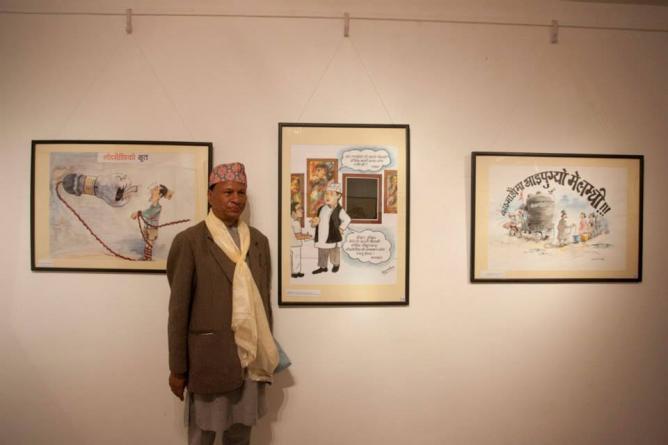 Kathmandu Contemporary Arts Centre, Nepal