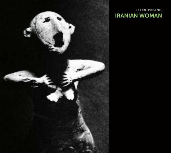 Deeyah presents Iranian Women | © Fuuse