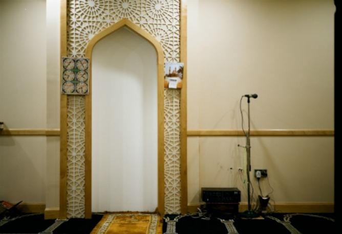 Muslim Prayer Room Best Interior Design Part 84