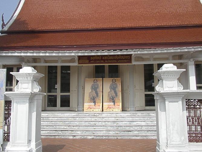 Art Centre, Silpakorn University, Bangkok
